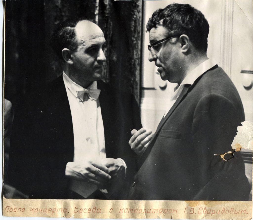 После концерта. Рудольф Баршай и Георгий   Свиридов. Москва