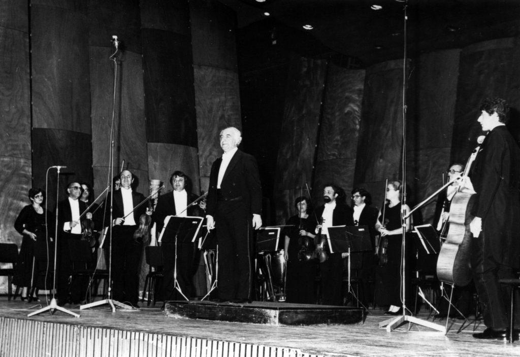 Concert of the Israel Chamber Orchestra, 1977